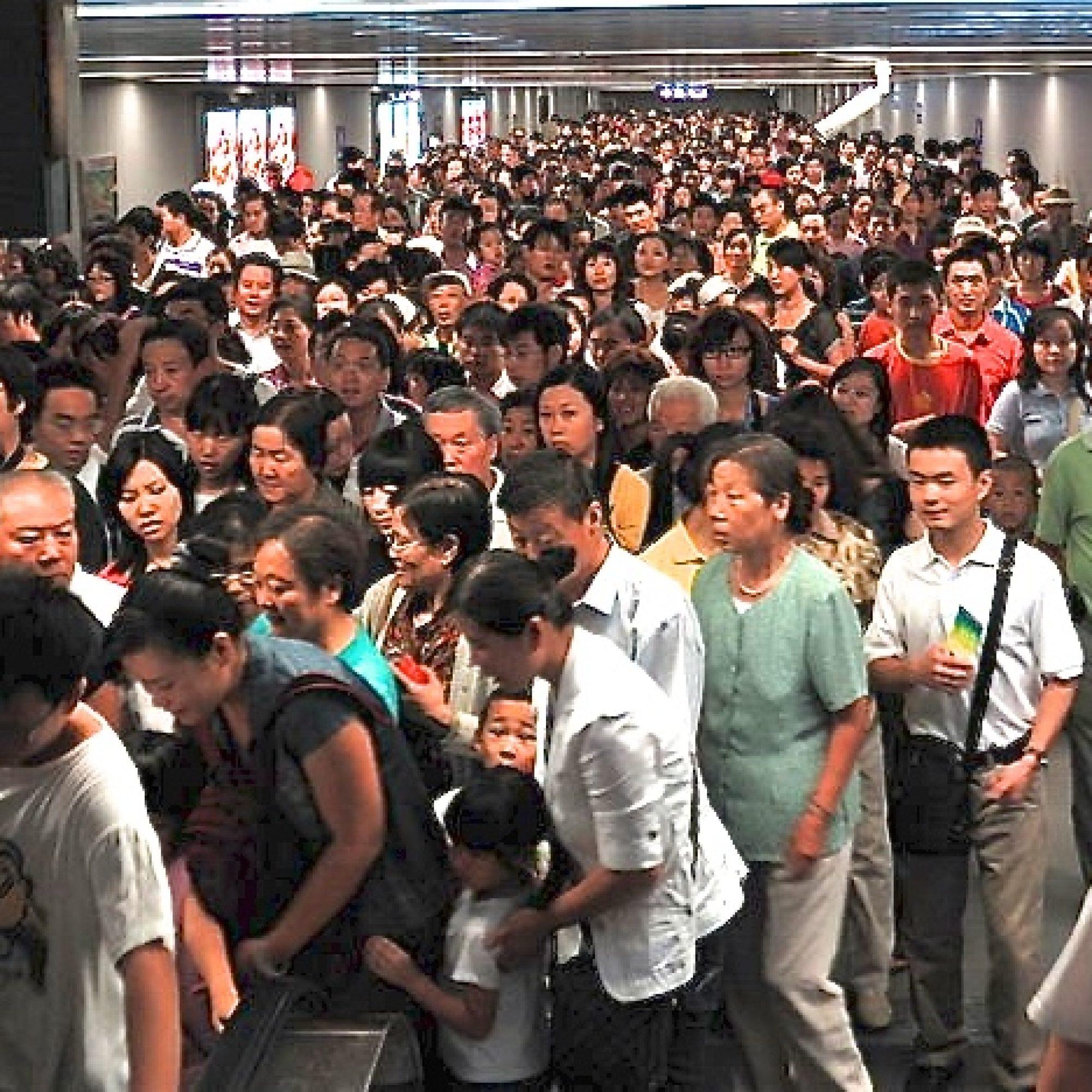 lineup Beijing subway
